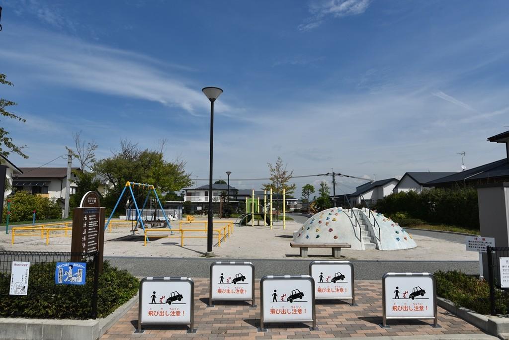 マンション隣地の若久公園